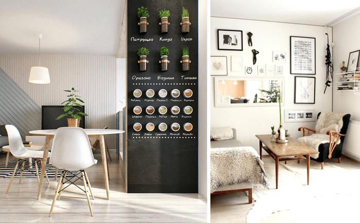 5 segredos para decorar apartamento pequeno sem neuras for Decorar apartamento pequeno fotos